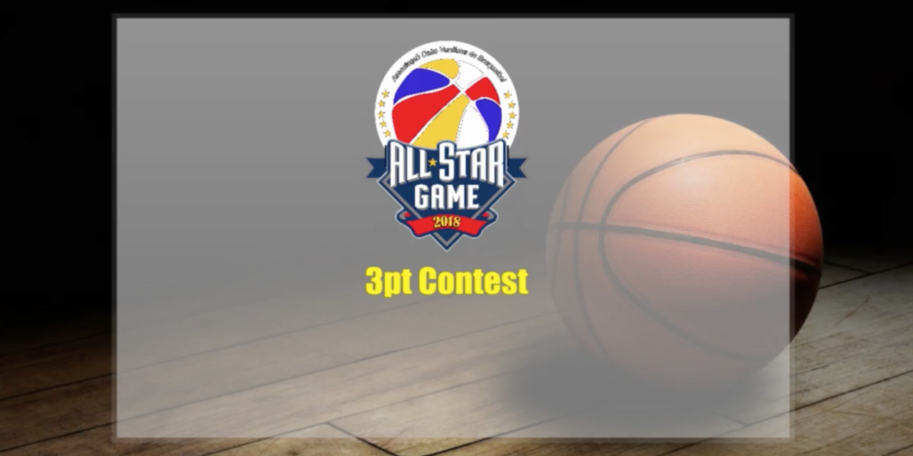 ACVB 2018 3-POINT CONTEST